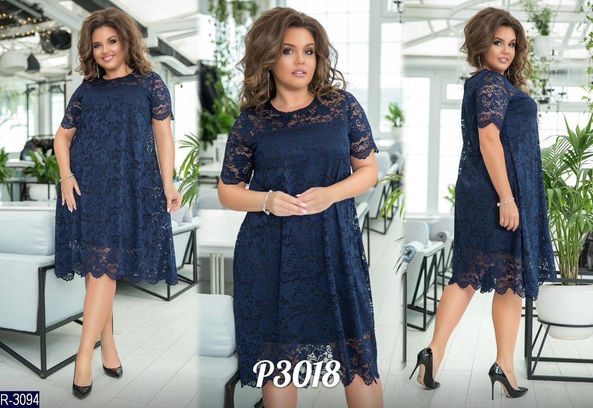 Платье R-3094