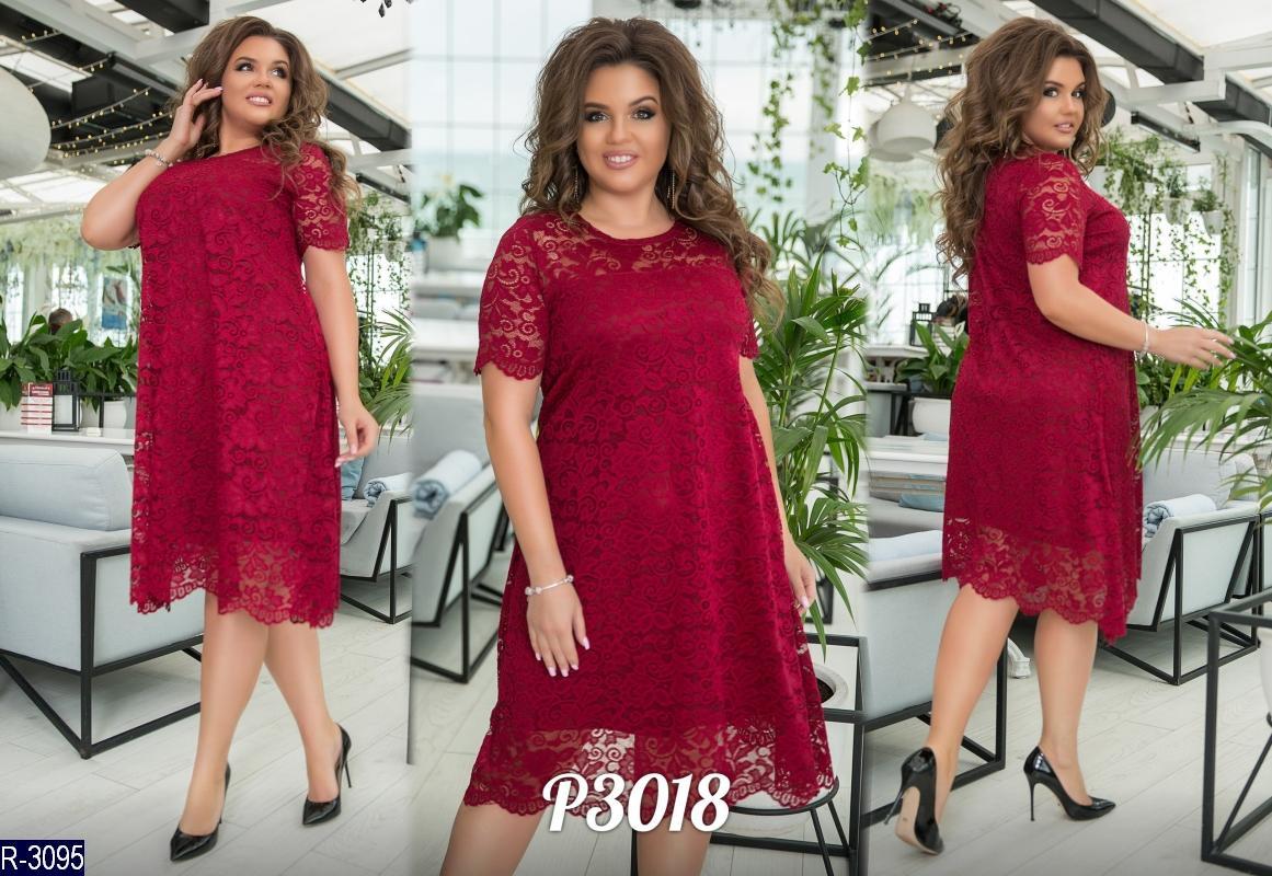 Платье R-3095