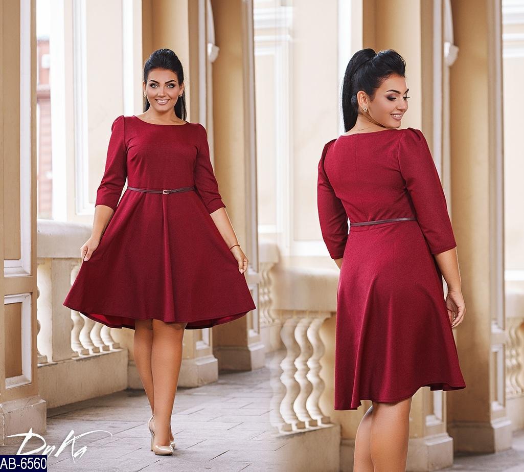 Платье AB-6560