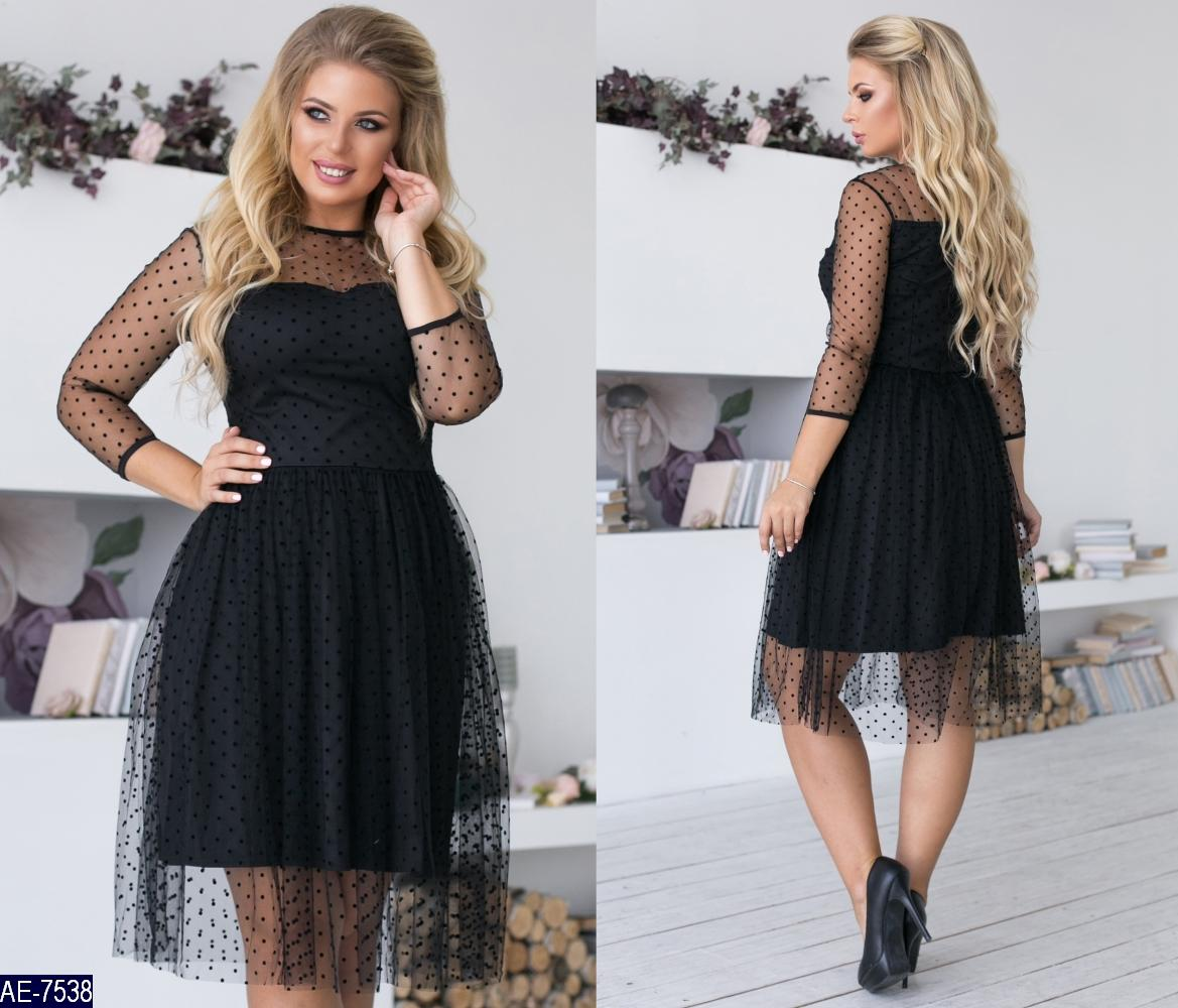 Платье AE-7538