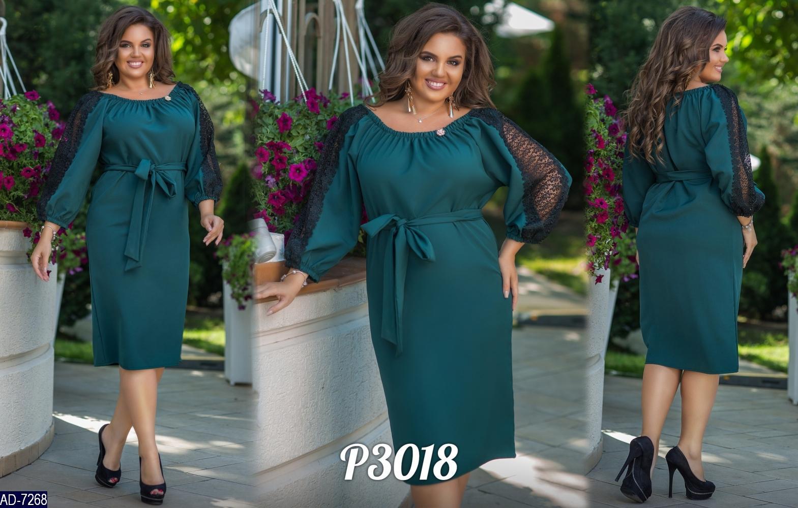 Платье AD-7268