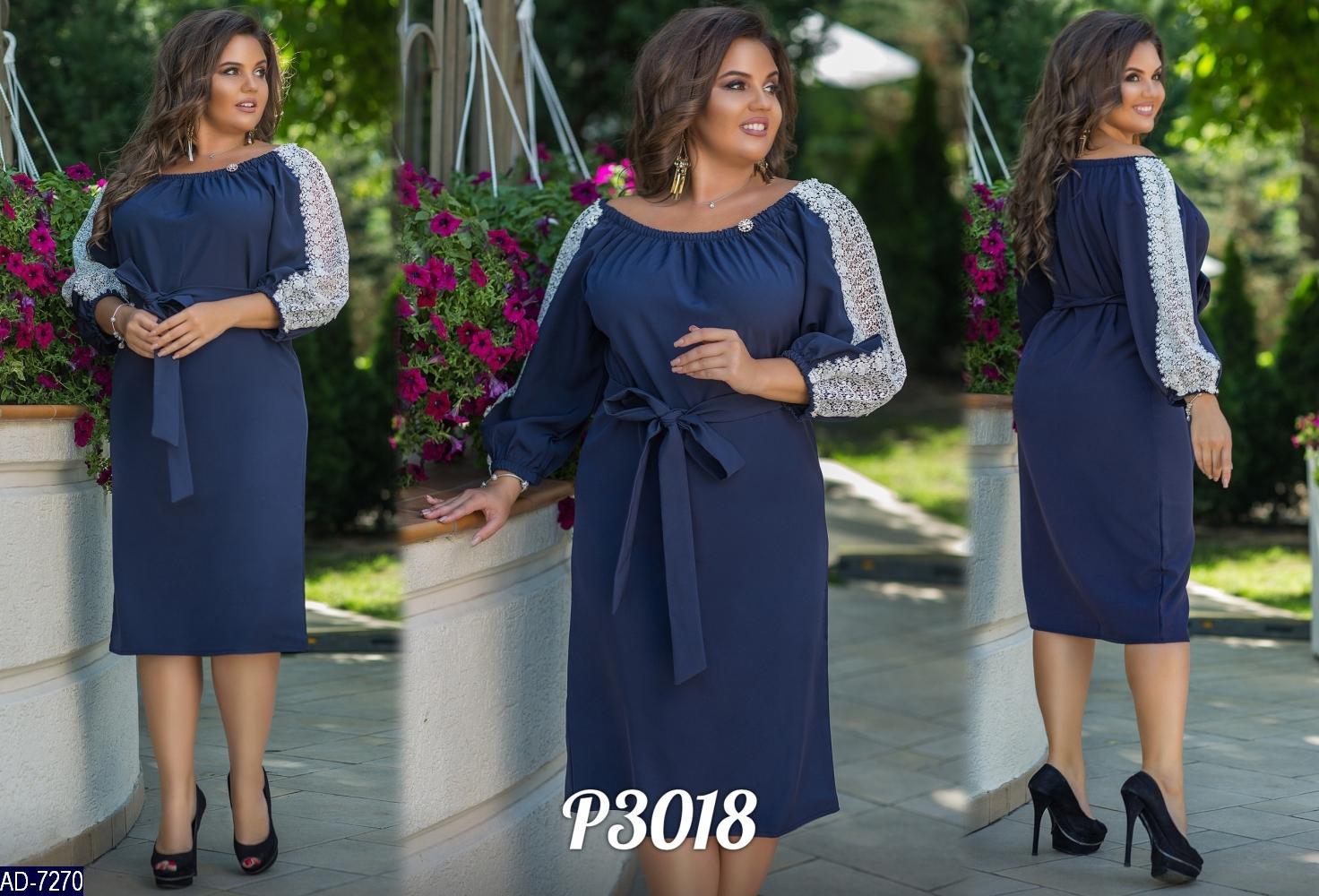 Платье AD-7270