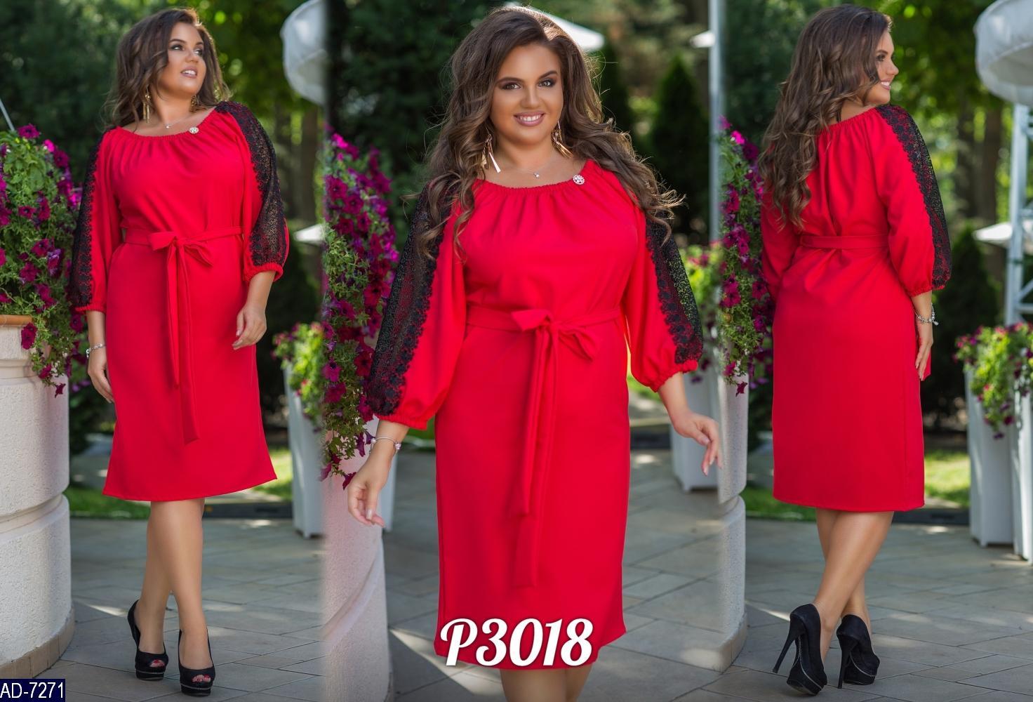 Платье AD-7271