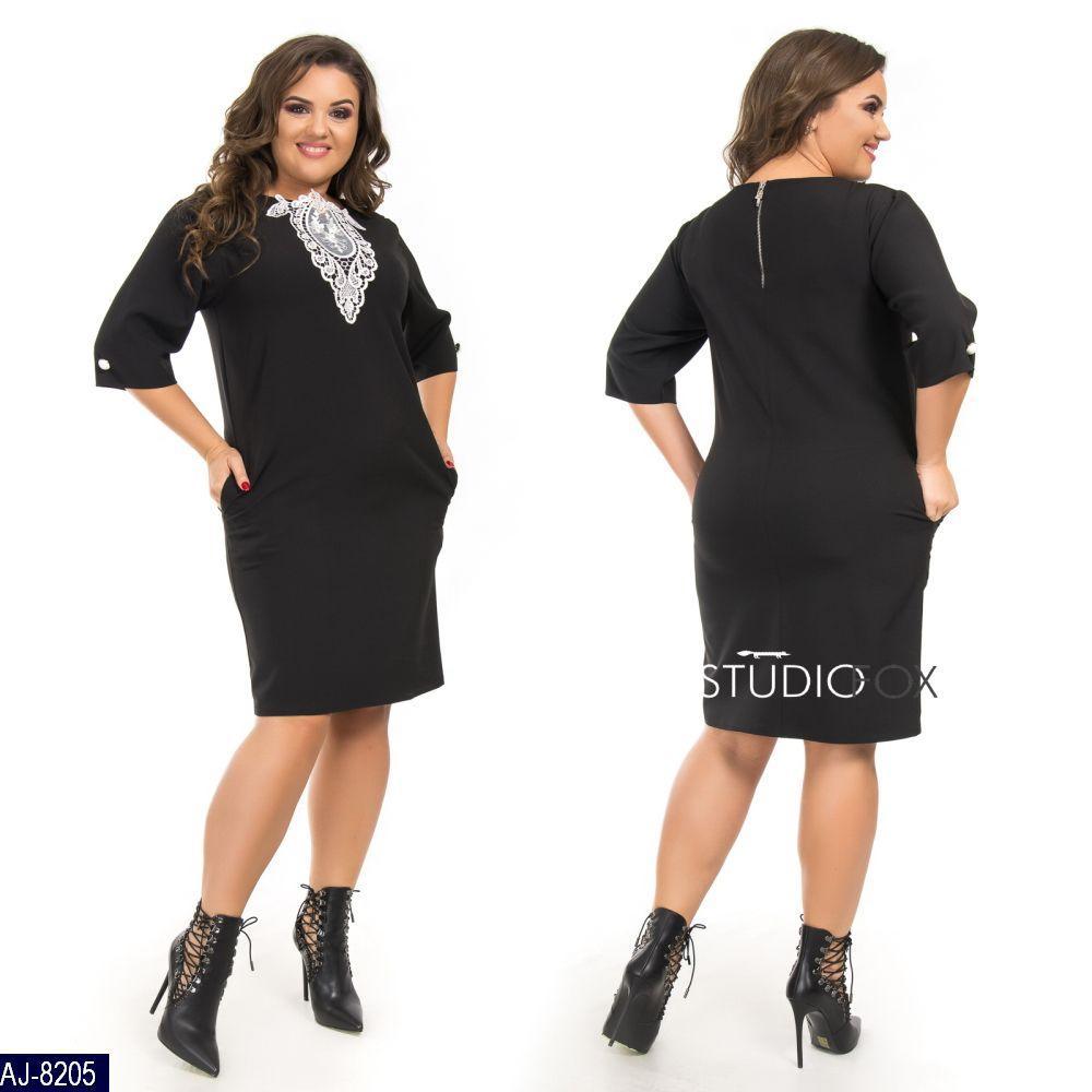 Платье AJ-8205