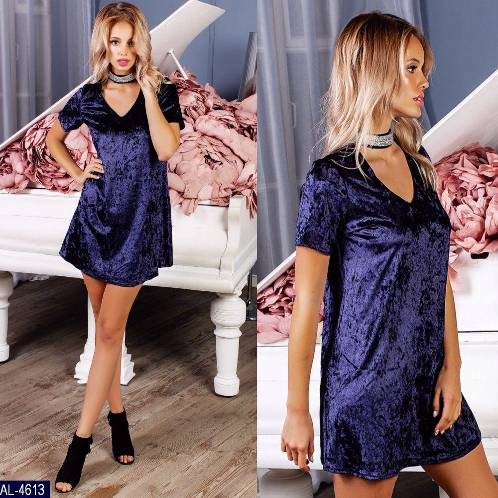 Платье AL-4613