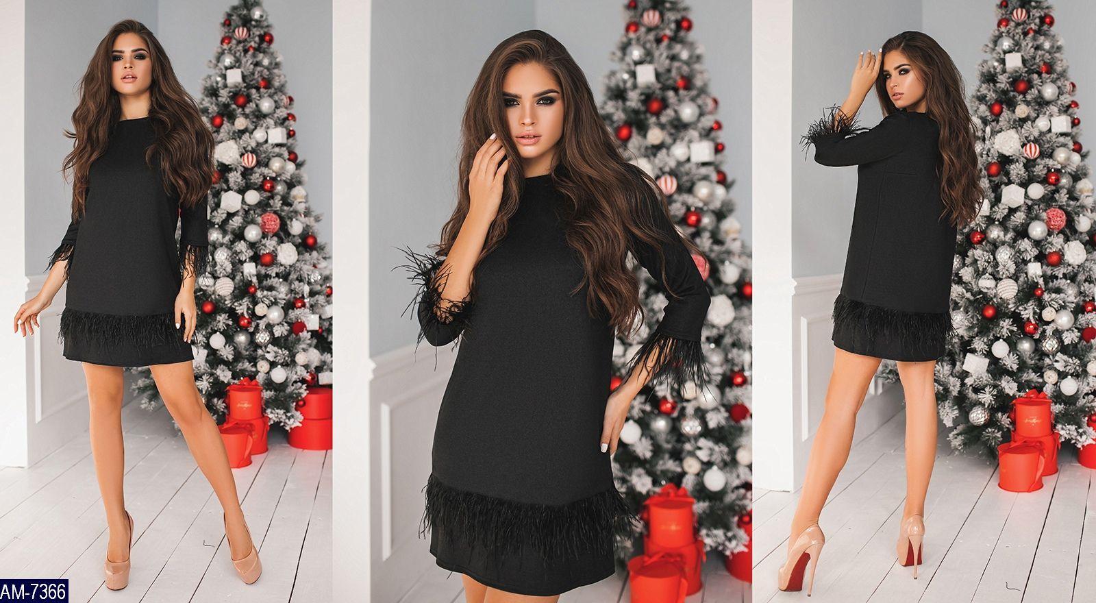 Платье AM-7366
