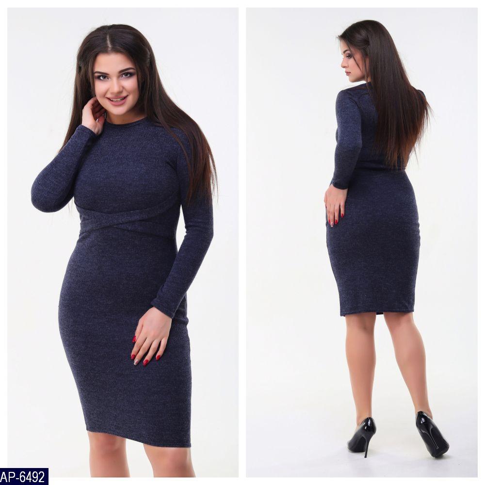 Платье AP-6492