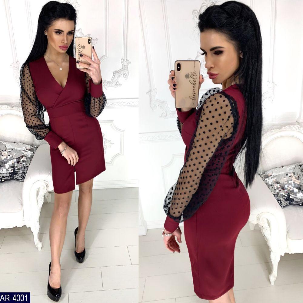 Платье AR-4001