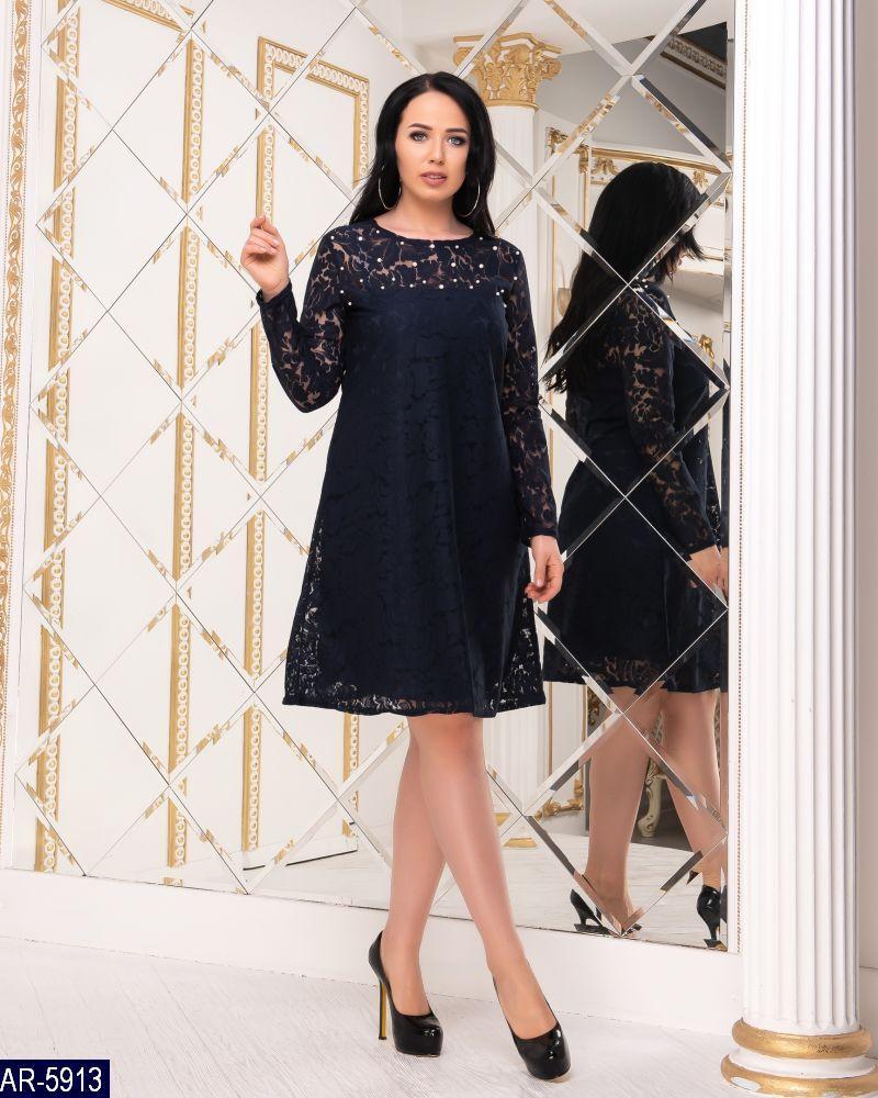 Платье AR-5913