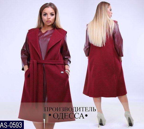 Пальто-жилет AS-0593