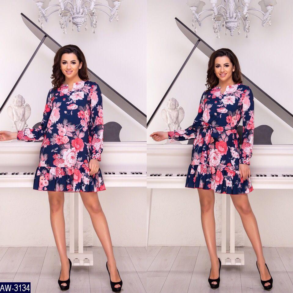 Платье AW-3134