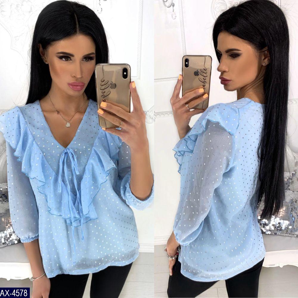 Блуза AX-4578