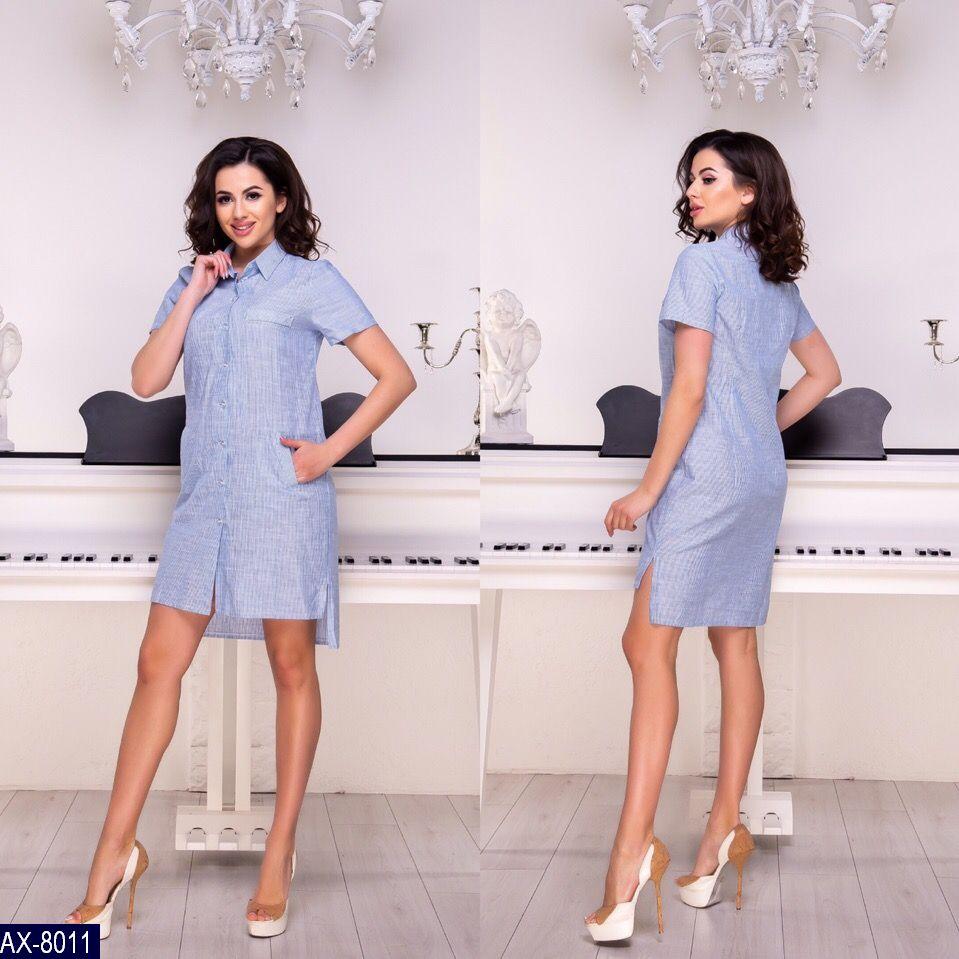 Платье-рубашка AX-8011