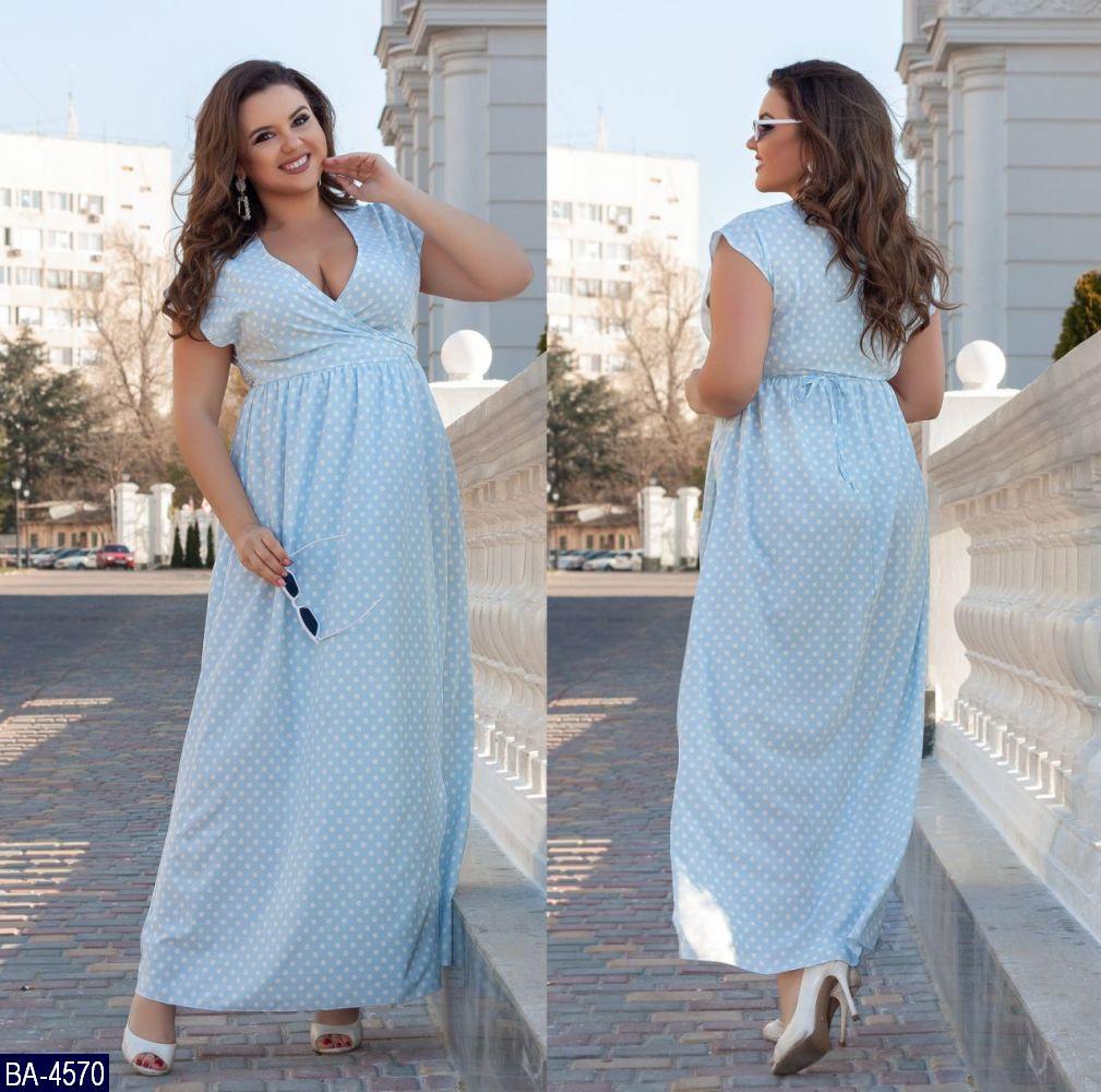 Платье BA-4570